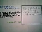 060927_125207_M.jpg