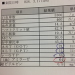 再検査.JPG